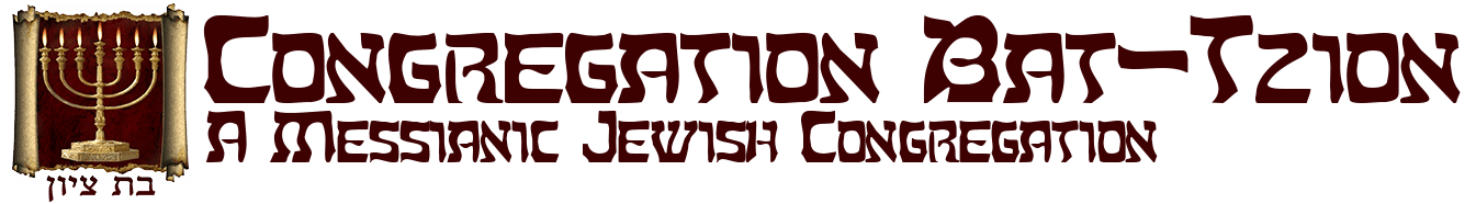Congregation Bat-Tzion